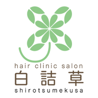 Hair Clinic Salon 白詰草